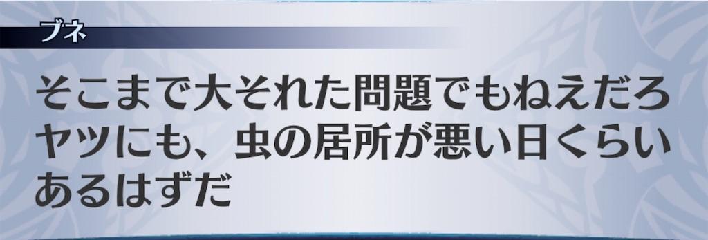 f:id:seisyuu:20191211160050j:plain