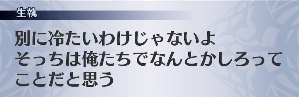 f:id:seisyuu:20191211160208j:plain