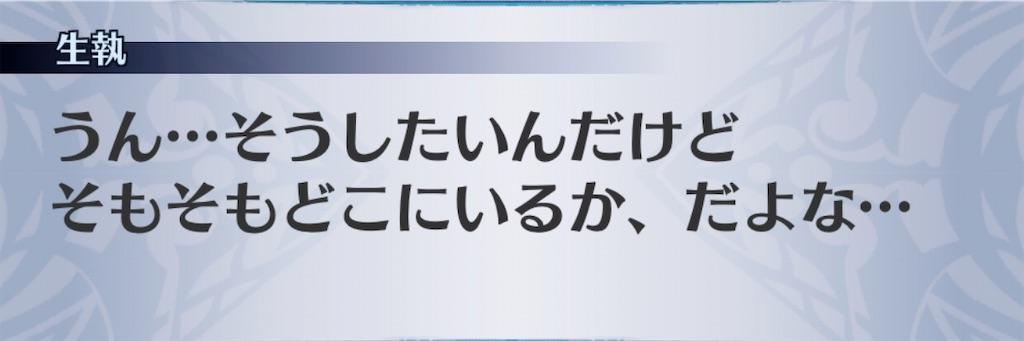 f:id:seisyuu:20191211160306j:plain
