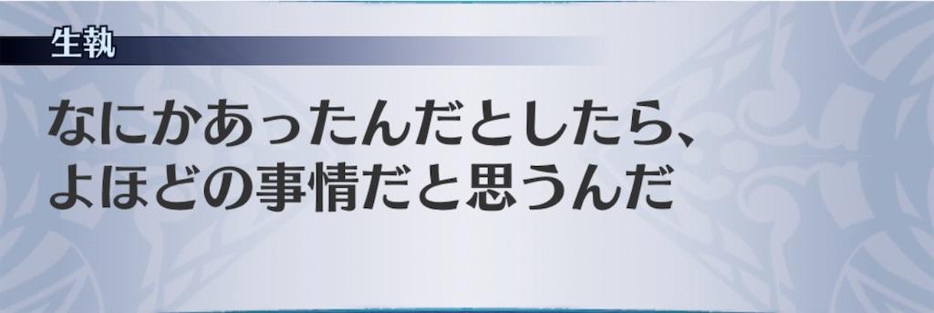 f:id:seisyuu:20191211160440j:plain