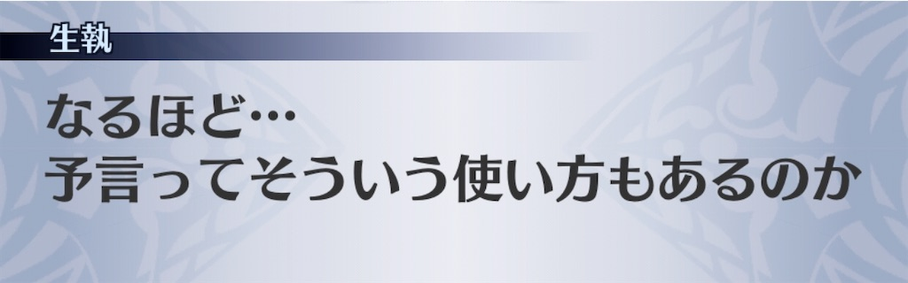 f:id:seisyuu:20191211160724j:plain