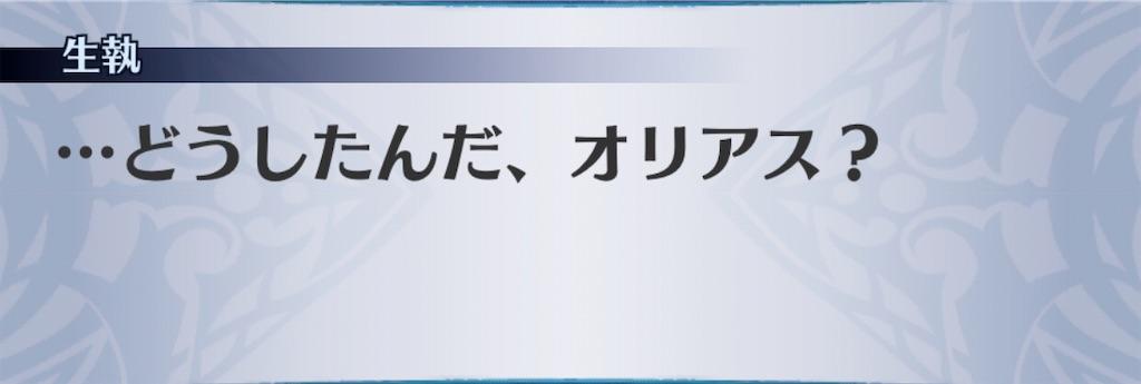 f:id:seisyuu:20191211160850j:plain