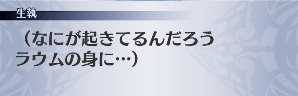 f:id:seisyuu:20191211161445j:plain