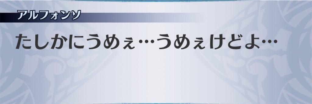 f:id:seisyuu:20191211161727j:plain