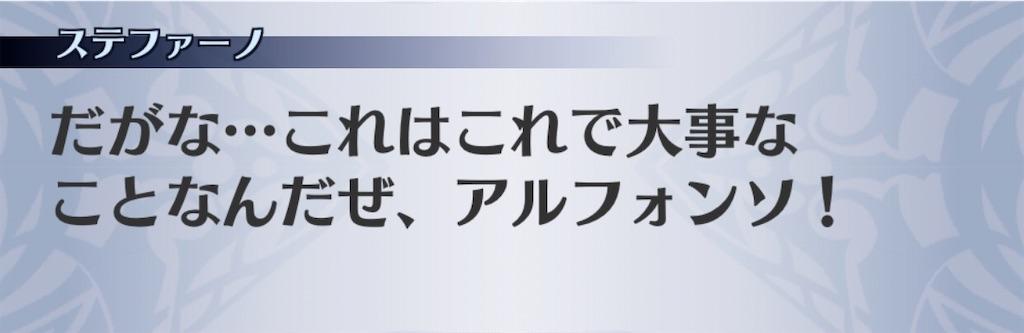 f:id:seisyuu:20191211161749j:plain