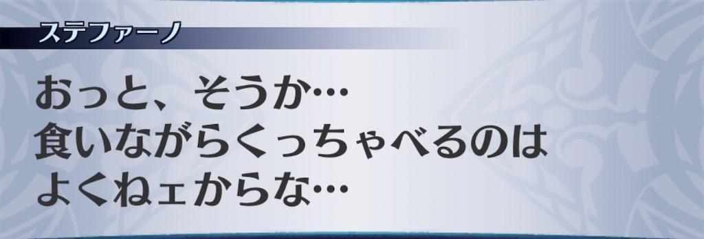 f:id:seisyuu:20191211162044j:plain