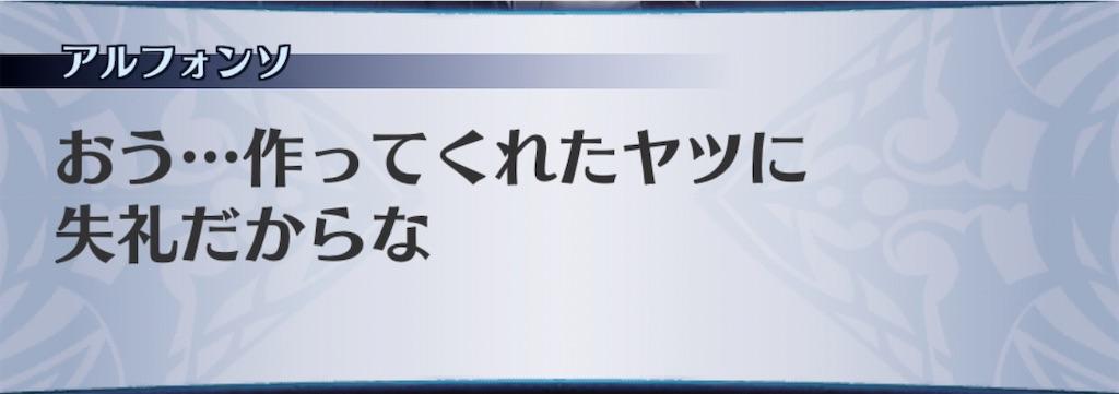 f:id:seisyuu:20191211162048j:plain