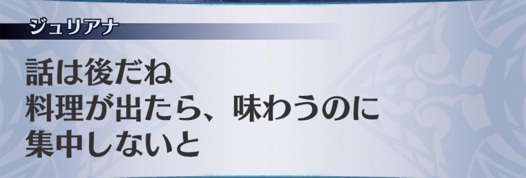 f:id:seisyuu:20191211162054j:plain