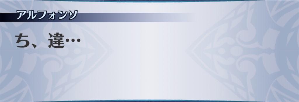 f:id:seisyuu:20191211162350j:plain