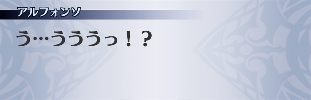 f:id:seisyuu:20191211162408j:plain
