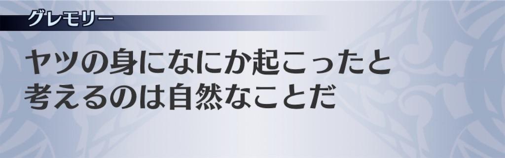 f:id:seisyuu:20191212200744j:plain