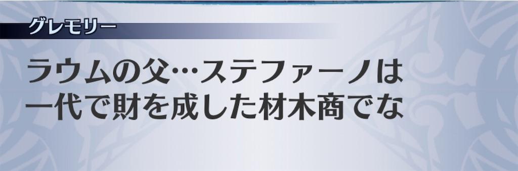 f:id:seisyuu:20191212200940j:plain