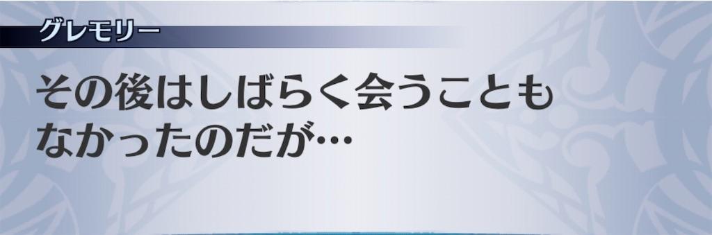 f:id:seisyuu:20191212201058j:plain