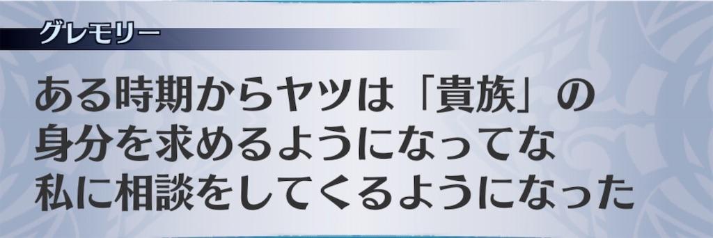 f:id:seisyuu:20191212201102j:plain