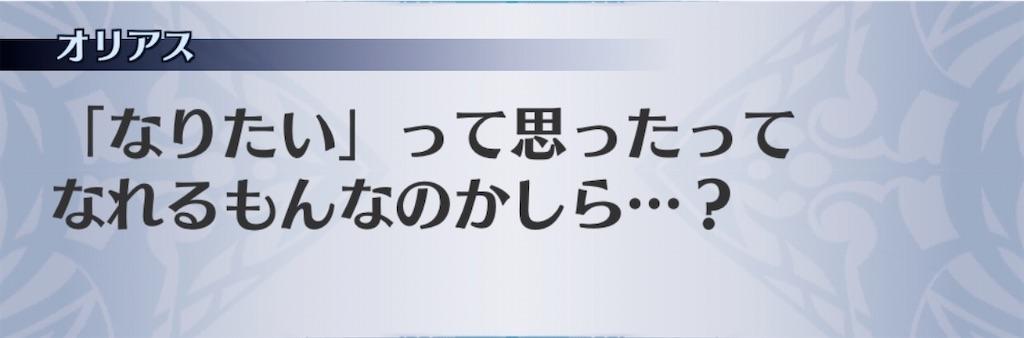 f:id:seisyuu:20191212201242j:plain
