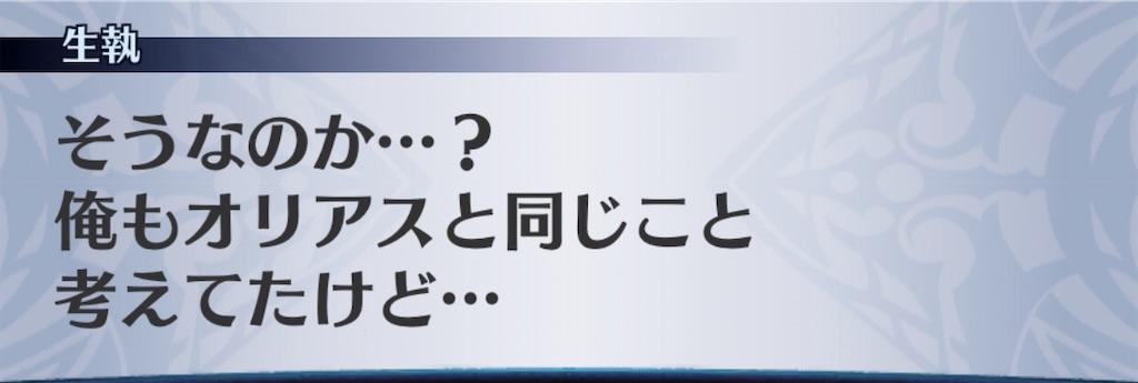 f:id:seisyuu:20191212201250j:plain