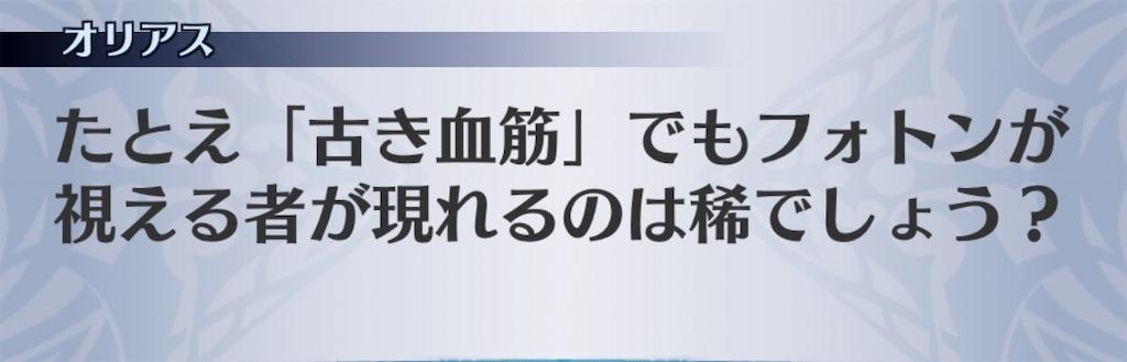 f:id:seisyuu:20191212201507j:plain