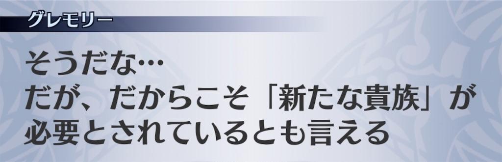 f:id:seisyuu:20191212201511j:plain