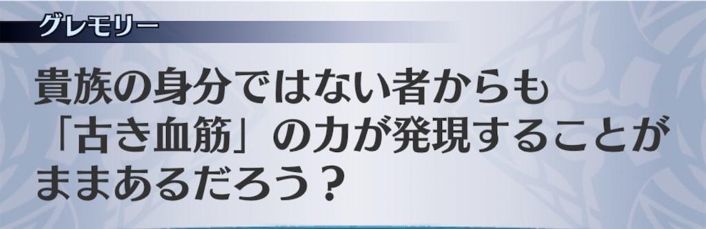 f:id:seisyuu:20191212201515j:plain