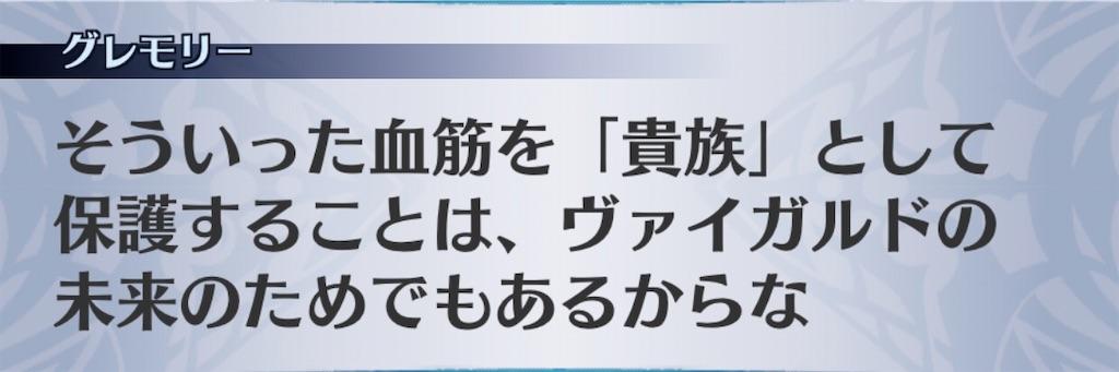 f:id:seisyuu:20191212201605j:plain