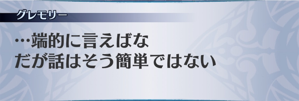 f:id:seisyuu:20191212201613j:plain