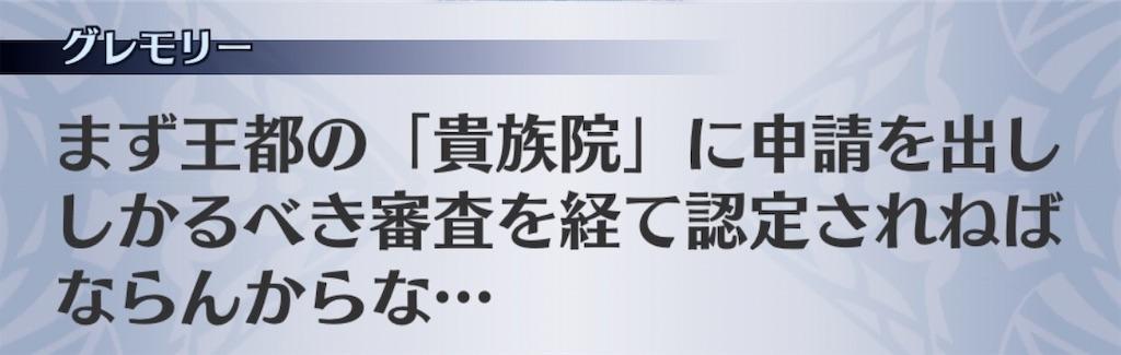 f:id:seisyuu:20191212201618j:plain