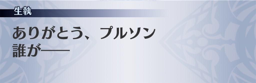 f:id:seisyuu:20191212202051j:plain