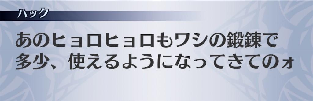 f:id:seisyuu:20191212202251j:plain