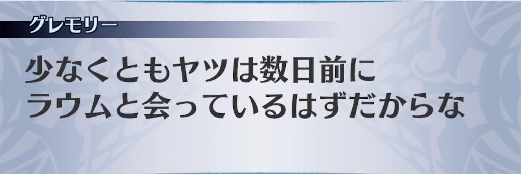 f:id:seisyuu:20191212202553j:plain
