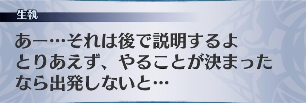 f:id:seisyuu:20191212202707j:plain