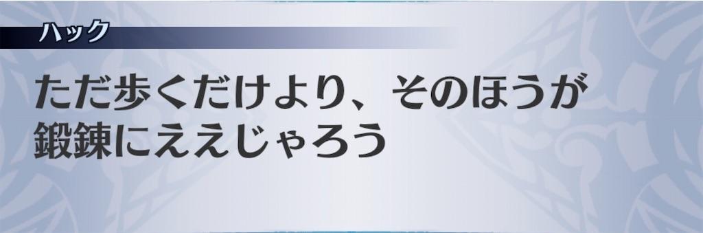 f:id:seisyuu:20191212202857j:plain