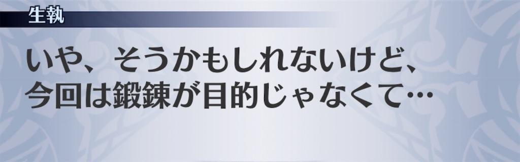 f:id:seisyuu:20191212202901j:plain