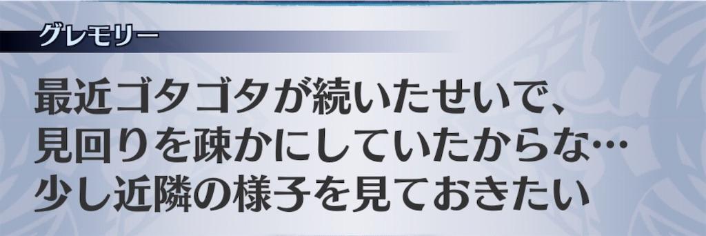f:id:seisyuu:20191212202911j:plain