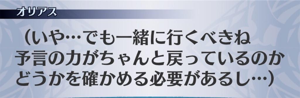 f:id:seisyuu:20191212202932j:plain
