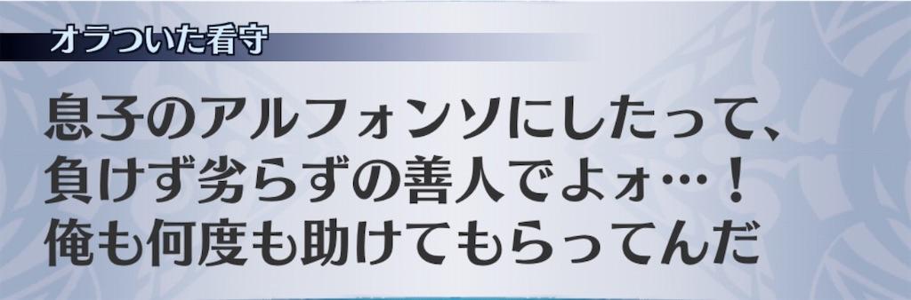 f:id:seisyuu:20191212203435j:plain