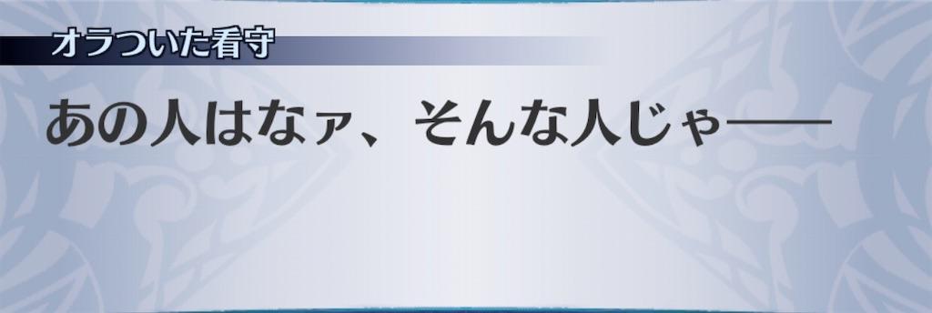 f:id:seisyuu:20191212203456j:plain
