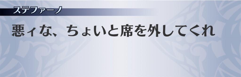 f:id:seisyuu:20191212203504j:plain