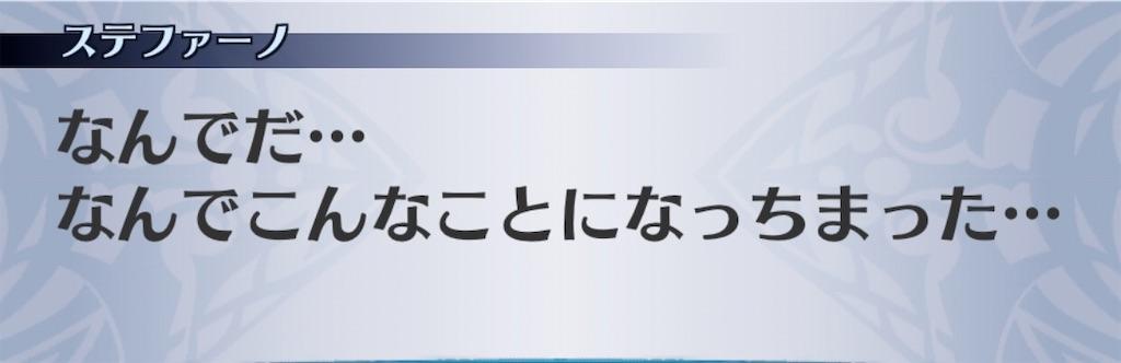 f:id:seisyuu:20191212203622j:plain