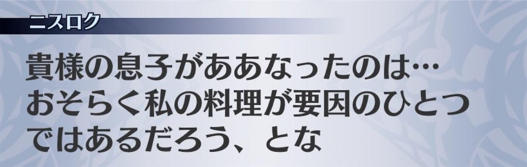 f:id:seisyuu:20191212204000j:plain