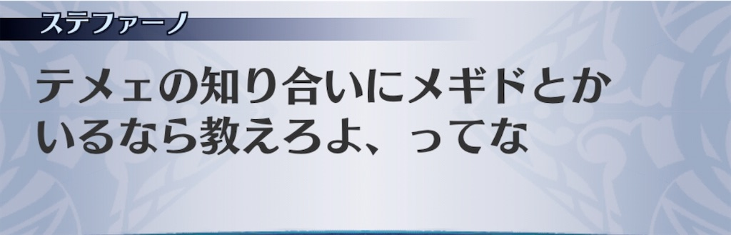 f:id:seisyuu:20191212204023j:plain