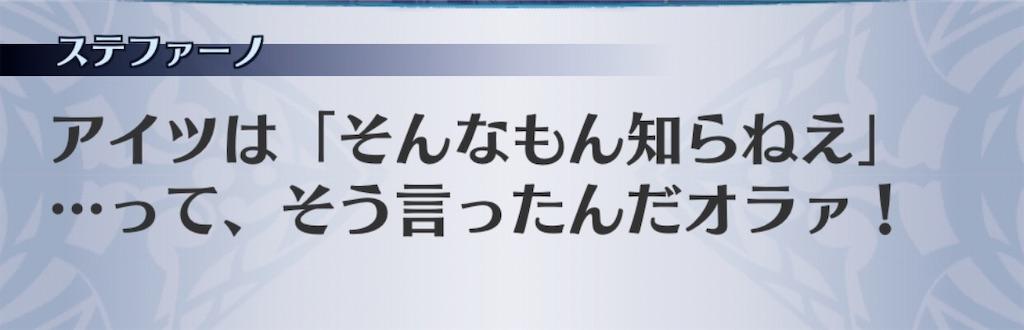 f:id:seisyuu:20191212204036j:plain