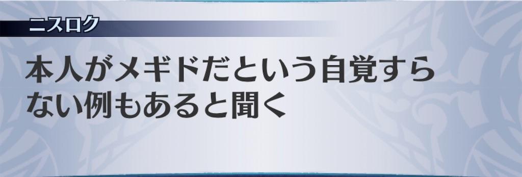 f:id:seisyuu:20191212204153j:plain