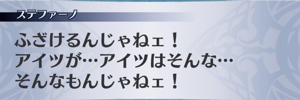 f:id:seisyuu:20191212204504j:plain