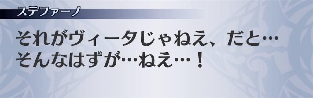 f:id:seisyuu:20191212204521j:plain