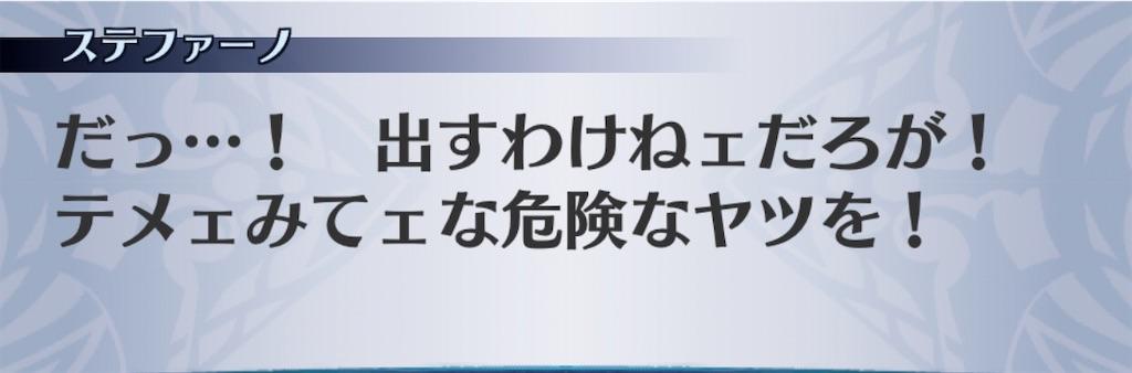 f:id:seisyuu:20191212204536j:plain