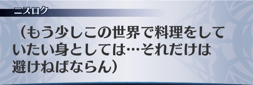 f:id:seisyuu:20191212204556j:plain