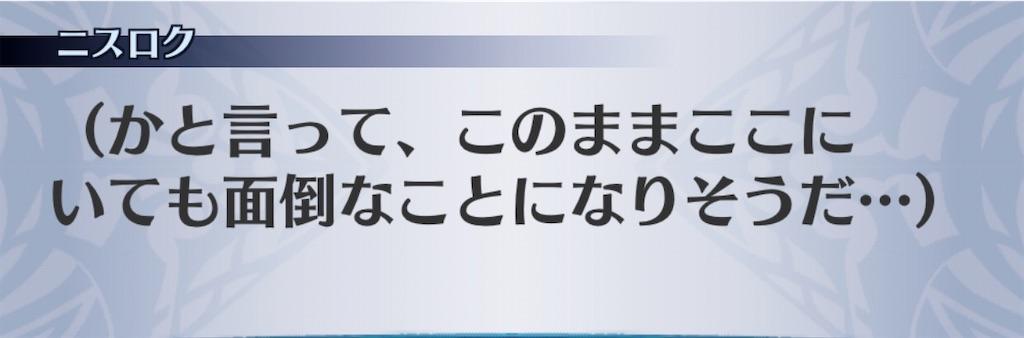 f:id:seisyuu:20191212204601j:plain