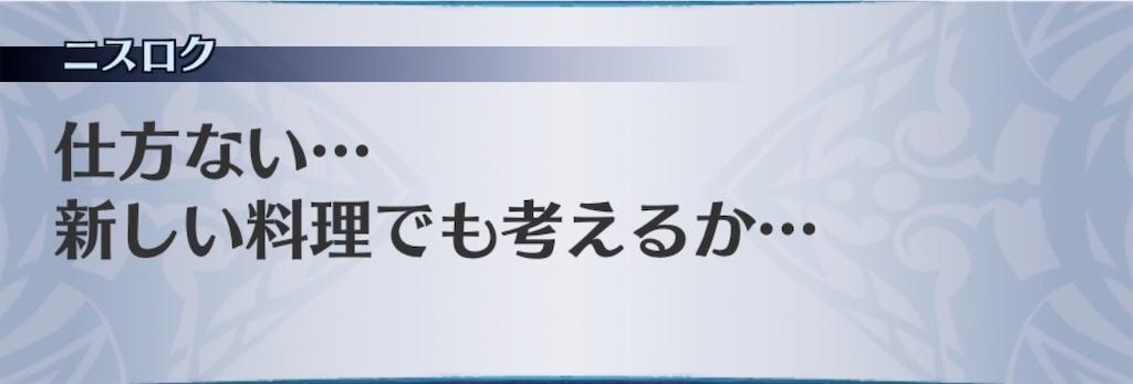 f:id:seisyuu:20191212204614j:plain