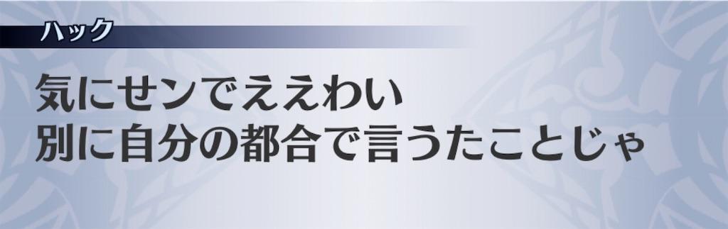 f:id:seisyuu:20191213165800j:plain