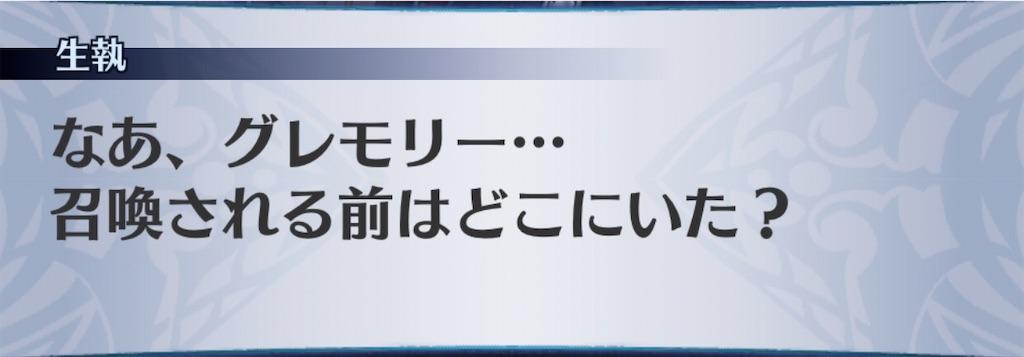 f:id:seisyuu:20191213170236j:plain